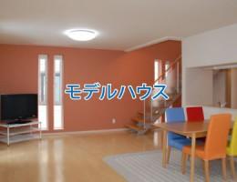 シンプルモダンの家~PV-Modern Style