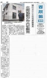 20160514news